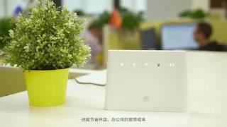 Wifi Home Router Modem Wifi 4G Huawei B311 UNLOCK All Operator