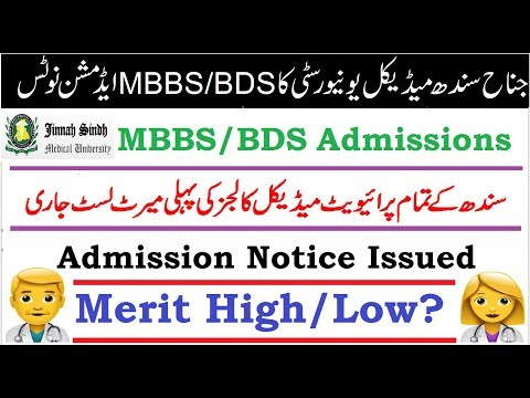 Sindh Private Medical College Admissions Open MBBS/BDS 2018-19