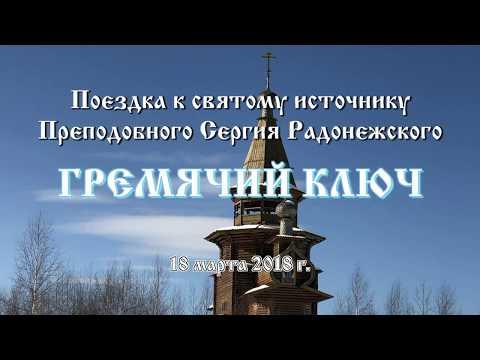 Нижнем новгороде открылся храм летающего макаронного монстра