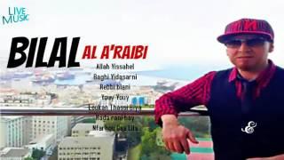 Cheb Bilal - Rebbi Blani Had Lbalya