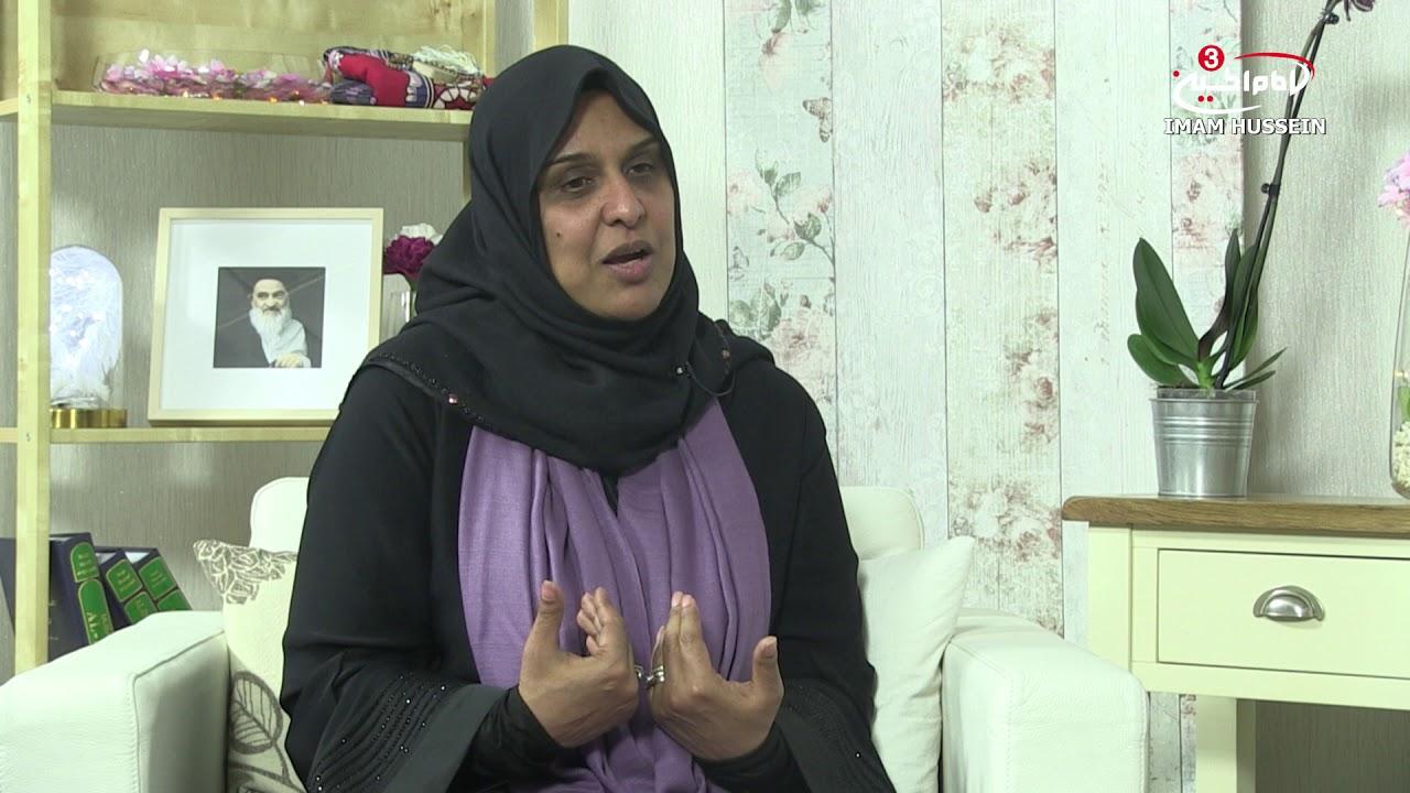 Hijab & Feminism | Episode 7