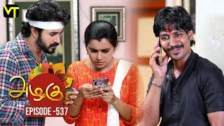 Azhagu - Tamil Serial | அழகு | Episode 537 | Sun TV Serials | 24 Aug 2019 | Revathy | VisionTime