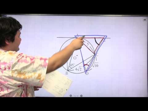 酒井のどすこい!センター数学IA #048 第7講 第2問
