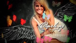 Payton Rae, darling angel {♥} Payton