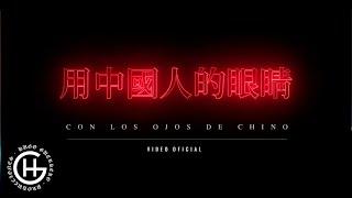 CON LOS OJOS DE CHINO - SANTA GRIFA (YUSAK //KASH// BANY) (VOL.5)