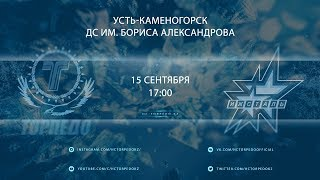 «Торпедо» – «Ижсталь» 4-1. ВХЛ.