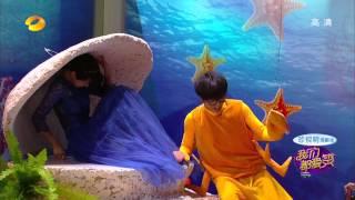 我们都爱笑-精彩片段-花花海底世界抵抗地心引力-【湖南卫视官方版1080P】20140604