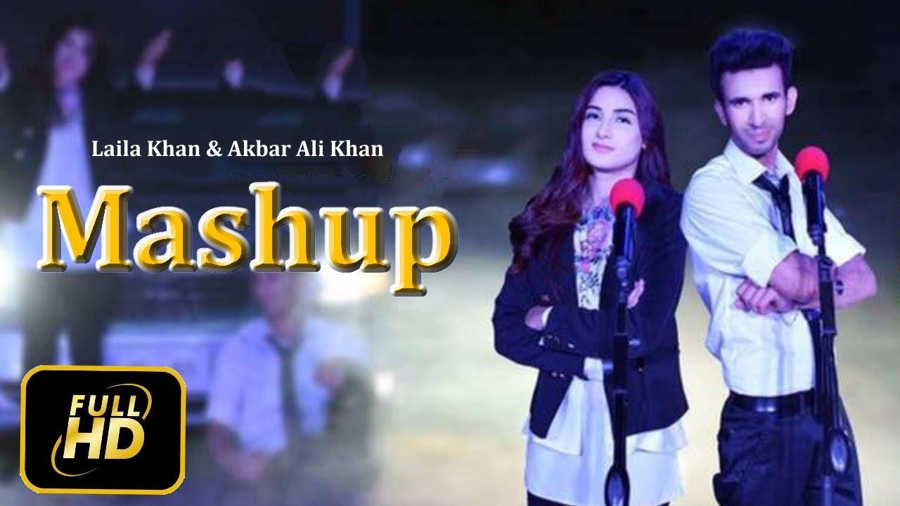 Pashto & Urdu New Songs 2017 Laila Khan & Akbar Ali Khan Mashup Songs 2017