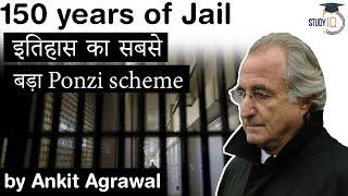 Bernie Madoff Ponzi Scheme - Man behind World's largest Ponzi scheme dies in US prison