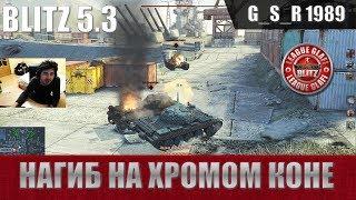 WoT Blitz - Type 59 Ding перефармил всех - World of Tanks Blitz (WoTB)
