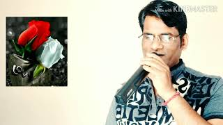 Be Shak Tum Ii Cover Song By Inder Ii