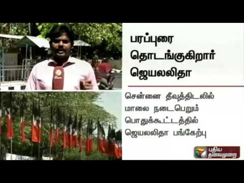Details-about-the-campaign-plans-of-ADMK-General-Secretary-Jayalalithaa