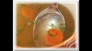 Как правильно сварить прозрачный куриный бульон / от шеф-повара / Илья Лазерсон / Обед безбрачия