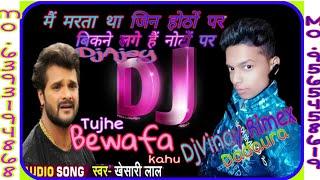 mai marta tha jin hotho par bhojpuri song mp3 download