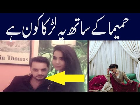 Humaima Malik Ki Shadi Showbiz News Pakistan Celebrity | Feroz Khan | Bunty TV