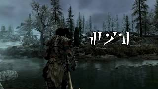 A Skyrim Story - Chapter 3