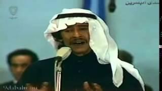 تحميل اغاني عبدالكريم عبدالقادر عاشق وظل صبري يطول MP3