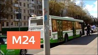 На севере столицы автобус с пассажирами столкнулся с автомобилем - Москва 24