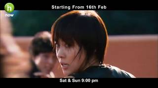 Secret Garden Pyaar Ka Jadu All Episodes Korean Dramas in Urdu Hindi