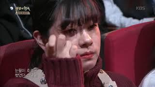 불후의명곡 Immortal Songs 2 - 김용진 - 그날들.20181222