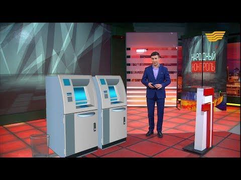 Что делать, если банкомат «съел» деньги