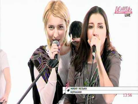 "Мураками - Нулевой километр (канал ""Дождь"" 16 марта 2012)"