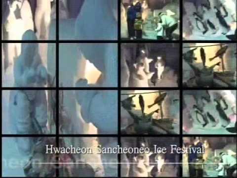 韓國節慶: 冰之國度華川山鳟鱼慶典 Sancheoneo Ice Festival