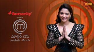 MasterChef Telugu Trailer
