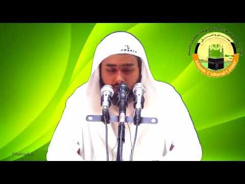 Bangla Tafsir: 002 Surah Baqarah (Part-25, Ayat 282~286 End) By Motiur Rahman Madaniউর রহমান মাদানী