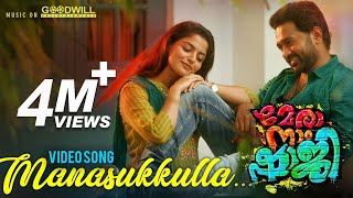 Manasukulla  - Official Video Song