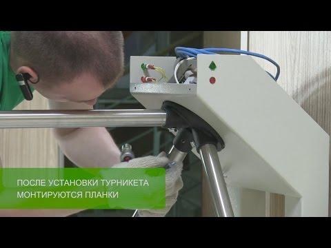 Кристал лек за хипертония покупка в Полтава