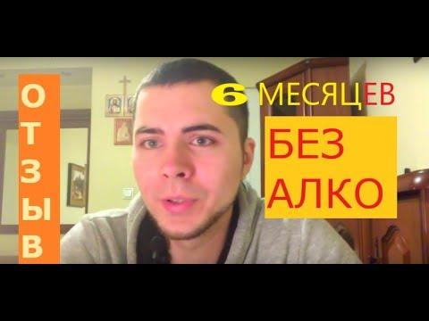 Лечение алкоголизма в иркутск