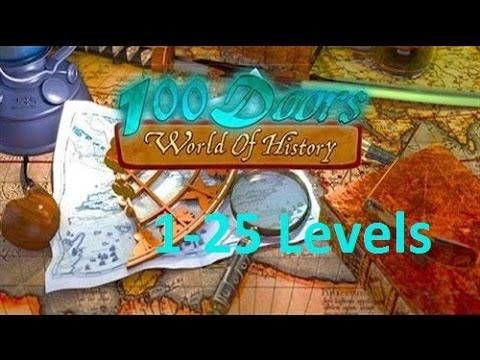 100 дверей мир истории  - 100 doors World of History  -  Прохождение 1 - 25 уровень - Level 1 - 25