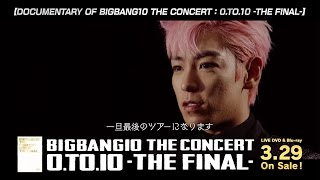 BIGBANG10 THE CONCERT : 0.TO.10 -THE FINAL- (SPOT_60 Sec.)