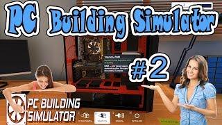 Нелегкие будни мастера ПК #2 - PC Building Simulator