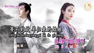 [Karaoke] Con Cáo Nhỏ - Diệp Lý《Đông cung OST》| 小狐狸 - 叶里《东宫》