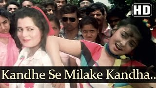 Kandhe Se Milake Kandha HD  <b>Aag Ke Sholay</b> Movie Songs  Vijyeta Pandit & Sriprada