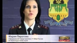 «Факты. Происшествия»: в Краснодаре мотоциклист попал в ДТП, в Абхазии задержали перебежчиков