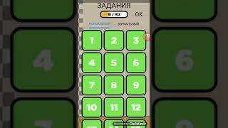 Обзор на игру 《Flappy Dunk》