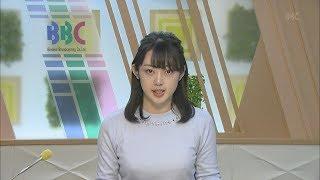 11月26日 びわ湖放送ニュース