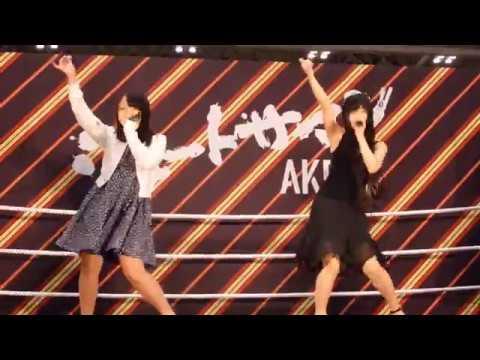 AKB48 ビーチサンダル