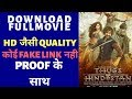 How to download Thugs of Hindostan Movie.Full Movie in HD