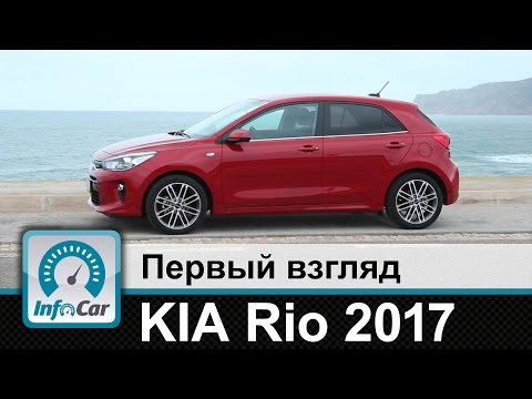 Kia  Rio 5 Doors Хетчбек класса B - тест-драйв 8