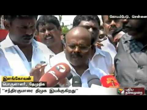 DMK-is-behine-dissident-MLA-Chandrakumar-DMDK-treasurer-Elangovan