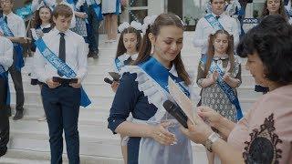 Последний звонок в гимназии Олимпия Панова