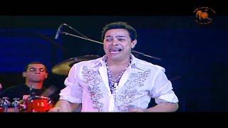 تحميل اغاني Hakim - Ah Ya Alby | حكيم - MP3