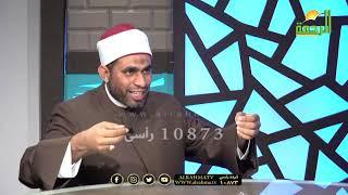حصن نفسك ج 2 مع الرحمة فضيلة الدكتور عبد الله عزب مع ملهم العيسوى