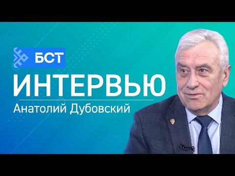 Ремонт подъездов. Анатолий Дубовский. Интервью