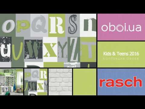 Видео Rasch Kids & Teens 2016