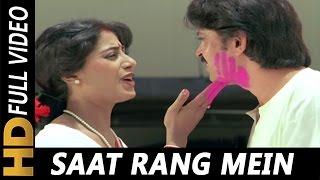 Saat Rang Mein Khel Rahi Hain | Amit Kumar, Anuradha